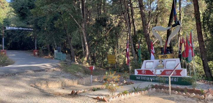 Entrance to Shiavpuri National Park
